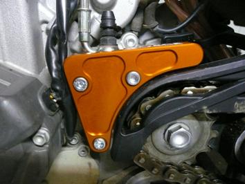 KTM 450/530 EXC-R Case Saver 1