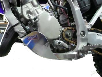 Yamaha YZ125 Bash Plate 1